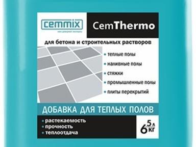 Добавка для теплых полов CemThermo 5л CEMMIX