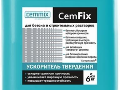 Добавка для твердения бетона (ускоритель) CemFix 5 л CEMMIX
