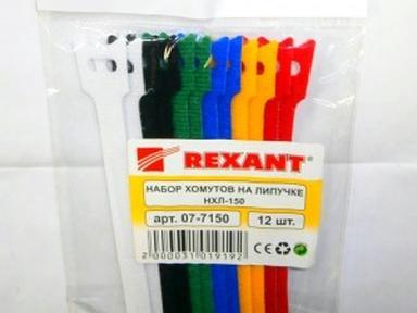 Набор хомутов на липучке Рексант MGT-150 07-7150