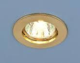Светильник точ - 104S GD золото