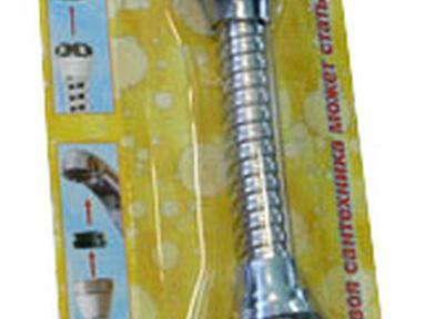 Аэратор с гибким удлинителем 14см (2 функции) мет шл.TERMA 20394 блистер