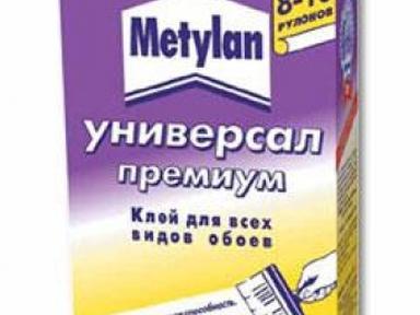Клей для обоев Метилан Универсал Премиум 170 гр.