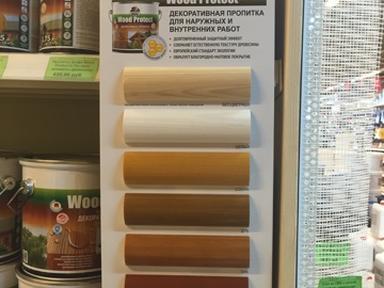 Пропитка Дюфа Wood Protect 10л белый д/защиты древесины