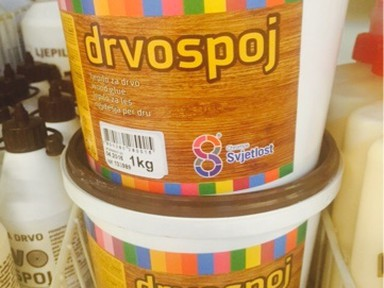 Клей для дерева Drvospoj 1 кг Хорватия
