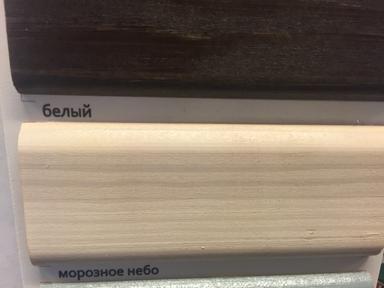 Пропитка Неомид Bio Color аква белый 2,3л