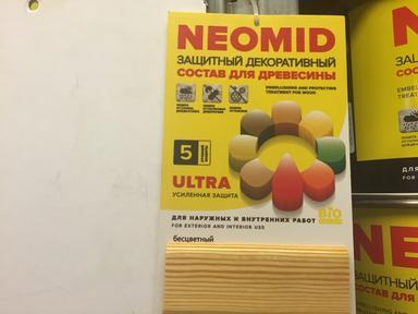 Пропитка Неомид Bio Color Ультра бесцветный 2,7л