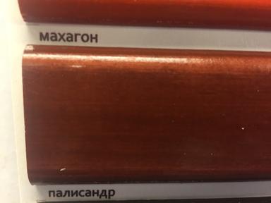 Пропитка Неомид Bio Color Ультра палисандр 2,7л