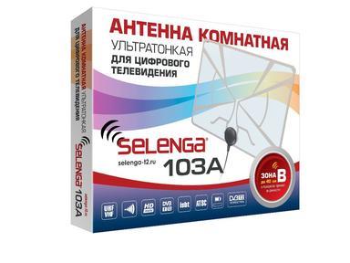 Антенна selenga-t2.ru комнатная