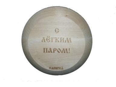 Клапан вентиляционный ф100мм С Легким Паром 248/100