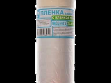 Пленка защитная 140 смх33м с клейкой лентой