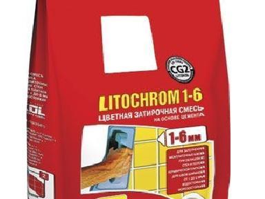 Литохром