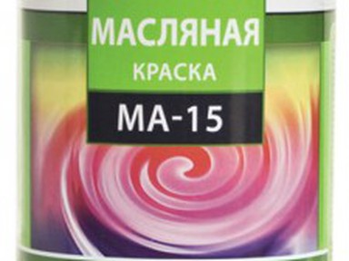 Краска МА-15  1,9 кг  Белый Лакра