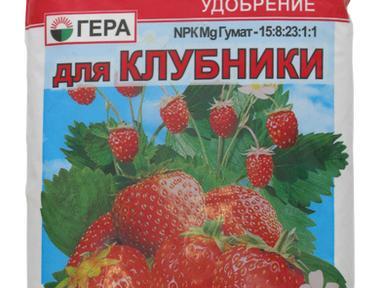 Удобрение для Клубники и Земляники 1кг(Гера)