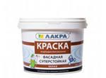Краска фасадная акриловая белая 14 кг (Лакра)