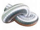 Воздуховод алюминиевый гофрированный