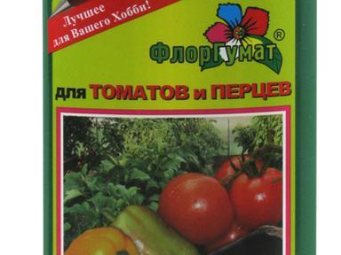 """ФлорГумат """"Для томатов и перцев"""" 0,5л"""
