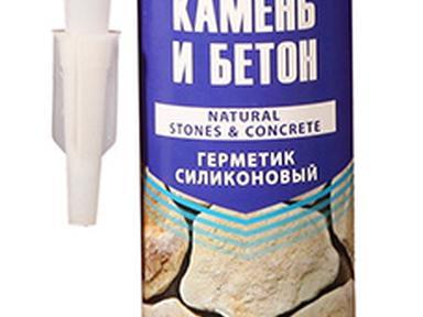 Герметик КRASS силикон для бетона и натурального камня серый 300мл