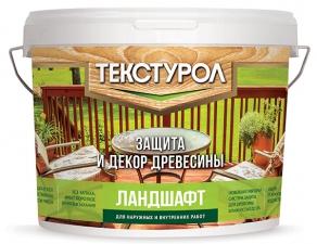 Текстурол Ландшафт Белый водный 2,5л деревозащитное средство