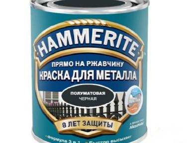 Хаммерайт краска 5 л черная гладкая