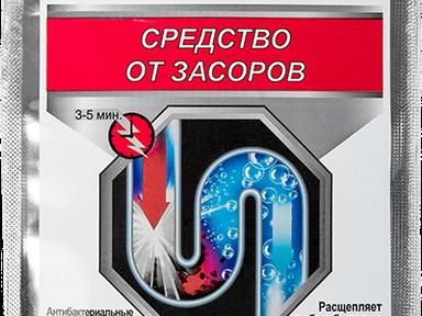 Средство от засоров БИО-СЕПТИК 60гр.