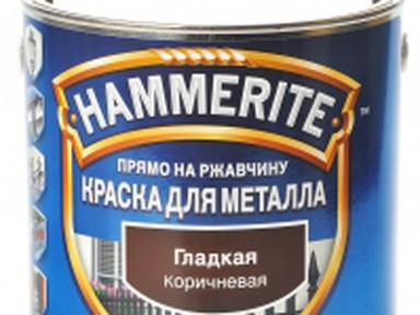 Хаммерайт краска 2,5 л коричневая гладкая