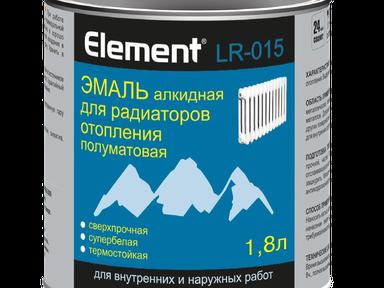 Эмаль для радиаторов Элемент LR-015 1,8л белая полумат.