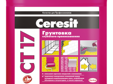 Грунтовка Церезит СТ17 глубокого проникновения 10л морозостойкая для внутренних и наружных работ