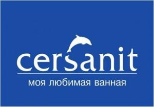Cersanit (Польша)