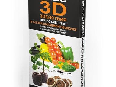 Почвотабс 3Д универсальный 10шт