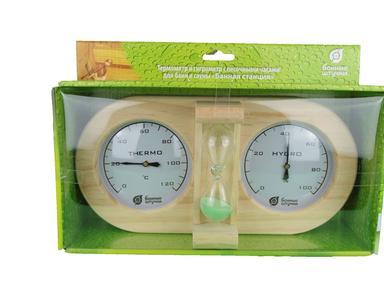 Термогигрометр с песочными часами 27х13,8х7,5 см для бани