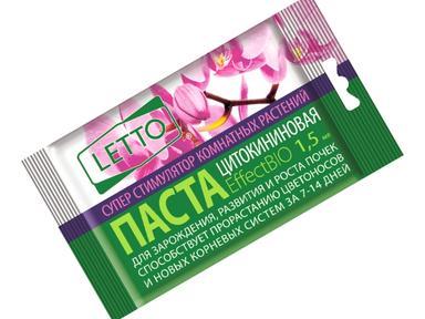 Паста цитокининовая для орхидей 1,5мл