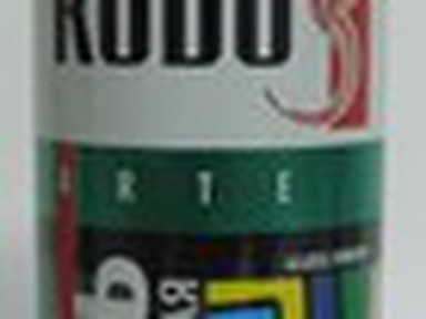 Краска аэрозоль KUDO 520мл бежевая KU 1009