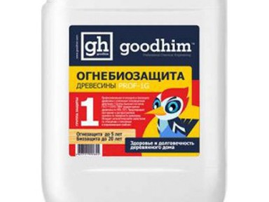 Огнебиозащита Гут-Хим Эксперт 1 группа 10л высшая красная
