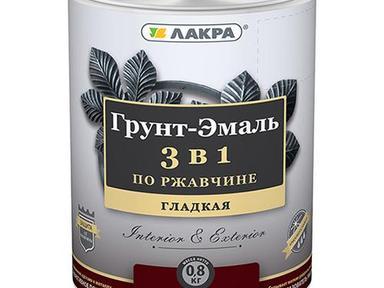 Грунт-эмаль по ржавчине 0,8 кг серый Лакра