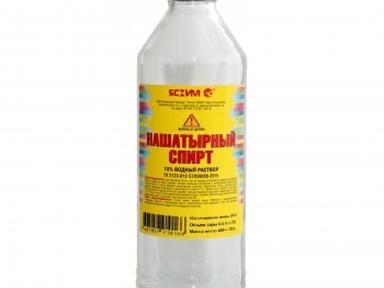 Нашатырный спирт 0,5 л