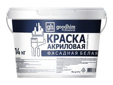 Краска фасадная Гудхим М1 белая 40 кг