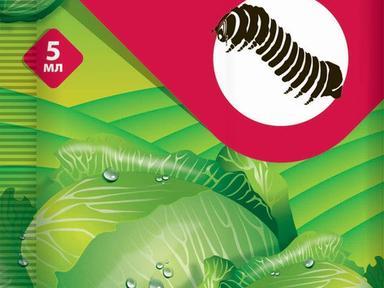 Инсектицид Сэмпай для уничтожения гусениц на овощных, плодовых культурах и винограде 5 мл. (50шт)