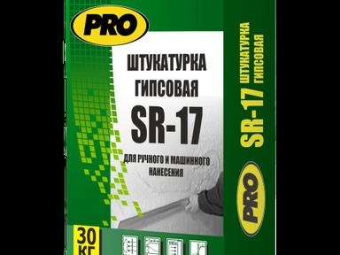 """Штук.гип. SR-17 """"PRO""""L 30 кг слой 5-30мм,расх.1,1кг/кв.м"""