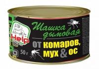 Шашка Дымовая от комаров ,мух,и ос Help 50гр 80233