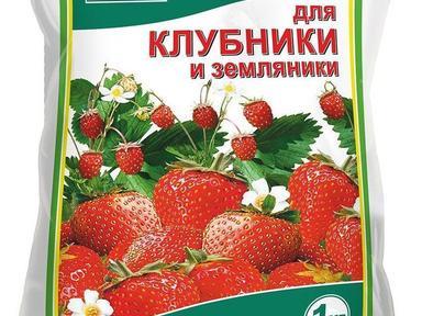 """Удобрение""""Био""""для клубники 1,2 кг"""