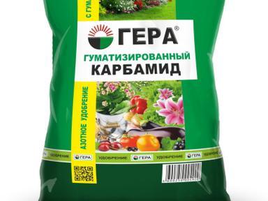 """Удобрение """"Карбамид азотный с гуматом"""" 0,8кг(Гера)"""
