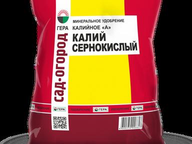 """Удобрение """"Калий сернокислый""""  0,9кг(Гера)"""