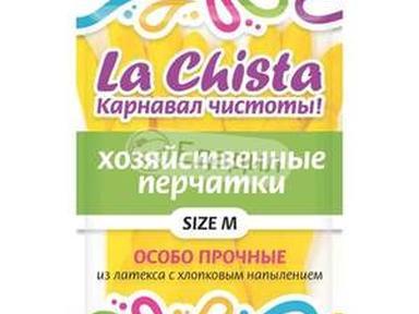 """Перчатки резиновые с напылением """"La Chista"""" M"""