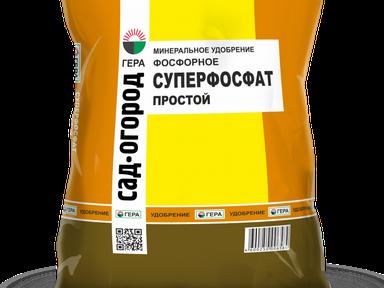 """Удобрение """"Суперфосфат фосфорный"""" 0,9кг(Гера)"""