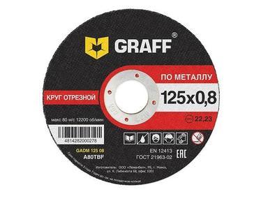 Диск отрезной по металлу 125х0,8х22,23 мм GRAFF