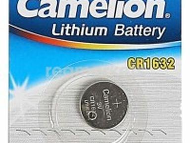 Батарейка литиевая, 3V,CR 1632 BL-1