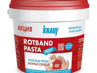 Шпатлевка готовая Ротбанд Паста Профи 18 кг