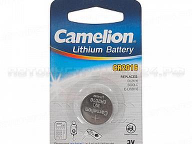Батарейка литиевая, 3V,CR 2016 BL-1
