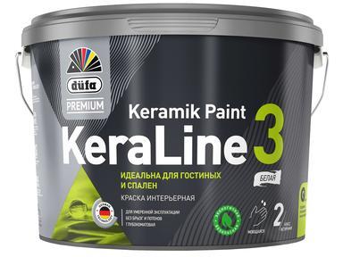 Краска Дюфа KeraLien 3 д/стен и потолков глубокоматовая 2,5л