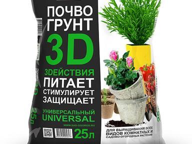 """Почвогрунт """"3Д""""цветочный 25л"""